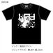 LPD T-shirts