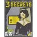 スリー・シークレット:3つの秘密