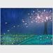 「見られずとも美しく咲く」タペストリー