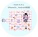 〈mamモデル〉手帳ケース(iPhone5c, Android機種)