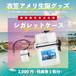 【期間限定受注生産】衣笠アメリ生誕グッズ:シガレットケース