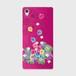 【Xperia Z5 Premium】 Tropical Pink トロピカル・ピンク ツヤありハード型スマホケース