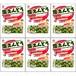 ◆ゆうパケット送料無料◆塩えんどうセット〔140g×6〕カネハツ・豆・メーカー直送・お弁当・おかず・おつまみ