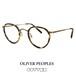 オリバーピープルズ OLIVER PEOPLES メガネ ov1104 5039 mp-2 眼鏡 メンズ レディース 丸メガネ 丸眼鏡 ラウンド ボストン クラシック