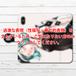 #019-032 手帳型iPhoneケース 手帳型スマホケース 全機種対応 iPhoneXs/X おしゃれ メンズ Xperia iPhone5/6/6s/7/8 セクシー 女の子 Galaxy ARROWS AQUOS HUAWEI Zenfone タイトル:メトロノーム 作:續