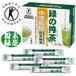 佐藤園 トクホ(特定保健用食品)中性脂肪のお茶「緑の搾茶」 1箱(4g×30包)約30日分 :2018-9800190000