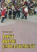 加藤翼 DVD「LOST HOME EMBANKMENT」