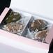 滝の焼餅  12個入        (抹茶3個, ごま3個, 白6個)