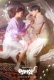 ☆韓国ドラマ☆《おかえり》Blu-ray版 全24話 送料無料!