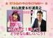 【録画配信】5月9日(日)村山民愛&杉浦貴之ライブセミナー