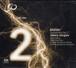 [中古SACD] マーラー:交響曲第2番&第10番アダージョ ゲルギエフ/ロンドン交響楽団他