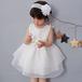 8441ドレス キッズ ベビー 女の子ドレス フォーマルドレス 赤ちゃん 出産祝い お宮参り 新生児 ワンピース 白 3M6M12M24M 80cm 90cm
