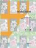 K3403 Modus tollens(フルートソロ/木下 大輔/楽譜)