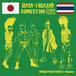 V.A - JAPAN-THAILAND CONNECTION 2011 CD