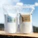 自然栽培米の米粉/玄米粉
