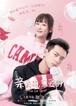 ☆中国ドラマ☆《Go!Go!シンデレラは片想い》DVD版 全41話 送料無料!