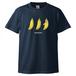 【うさT】ユニセックス BANANA Tシャツ