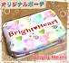 ポーチ♪「Bright♡Heart」