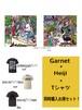 Garnet+Heiji+Tシャツ お得セット