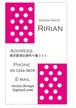 ピンクドット縦型ショップカード・名刺  RI-029