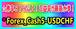 Forex_Cash5-USDCHF(Forex_Cash5のフリー口座をお持ちの方が対象)