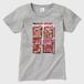 Strawberry Fields Forever グレーTシャツ レディース Tシャツ レディース グレー レディース Sサイズ トナー熱転写