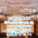 デュオセミナー2021夏 8/28 第1部 聴講チケット