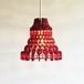 「ニット(チェリーレッド)」木製チェーンペンダントライト 照明 インテリア