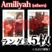 【チェキ・ランダム5枚】Amiliyah(others)