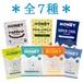 HONEY powder(ハニーパウダー) とろとろ入浴剤 ※全7種