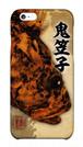 魚拓スマホケース【鬼笠子(オニカサゴ)・ハードケース・背景:茶・送料無料】