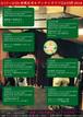 【チケット】3/22(金)大阪 京橋セブンデイズ