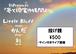 2021/6/16 彩自主企画ライブ「夢と現実の狭間より」投げ銭500円プラン