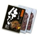 牛たん(しお×2個セット)4~6人前
