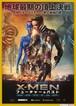 (2) X-MEN フューチャー&パスト