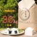 【H29年 玄米】富山県産 金泉寺ファームズのコシヒカリ 30kg