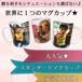 LINEで簡単!!写真、メッセージから作る世界に1つのマグカップ★人気No.1マグカップ★結婚祝い、出産祝い、誕生日プレゼント