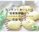 【お試し】自家製酵母パン動画レッスン