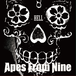 Apes From Nine Single『HELL』