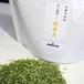 京の抹茶入り 玄米茶(200g)