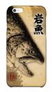 魚拓スマホケース【岩魚(イワナ)・ハードケース・背景:茶・送料無料】