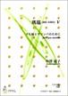 N0005 瑪瑙(ME-NOH)Ⅴ(十七絃、マリンバ/中澤道子/楽譜)