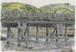 「水彩画ミニアート」京都 嵐山 渡月橋