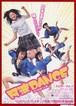 (1)阿波DANCE