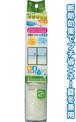 【まとめ買い=12個単位】でご注文下さい!(35-216)省エネ 冷暖ガードシート窓用2枚入 30×90cm