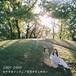 SAKA-SAMAデモCD-R「おやすみジュディ/空耳かもしれない」