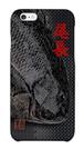 魚拓スマホケース【尾長(オナガグレ)・ハードケース・背景:黒・送料無料】
