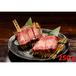 【数量限定!今だけ価格!】厚切り上牛タン250g(1~2人前)送料無料で2829(ツヤニク)円(税込)