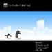 ペンギン歩いて来る1-b2