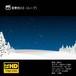 雪景色03(ループ)
